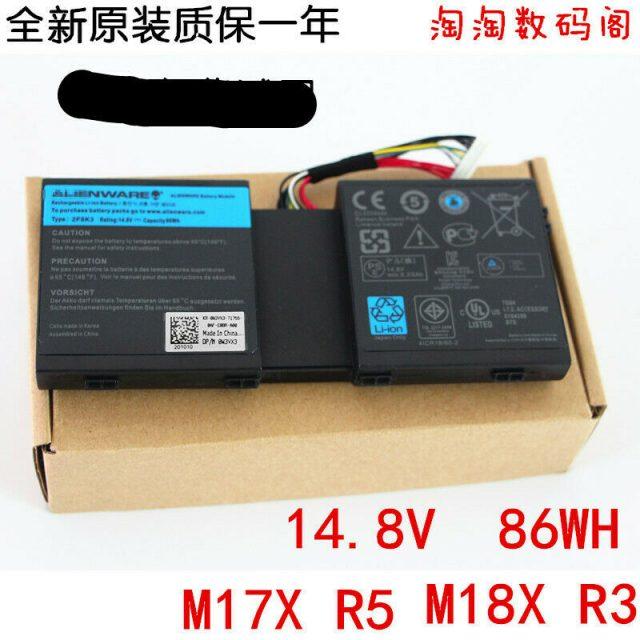 Pin Laptop Dell Alienware 0KJ2PX 0G33TT