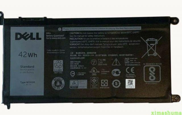 Pin laptop Dell Inspiron 7586